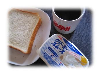 生パン.jpg
