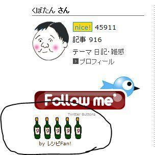 キタ――(゚∀゚)――!!.JPG