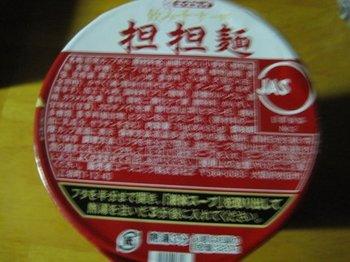 1-IMG_9686.JPG
