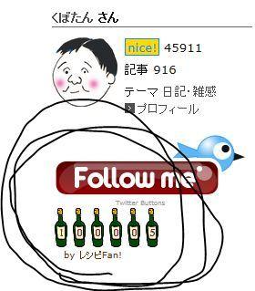20130117キタ――(゚∀゚)――!!.JPG